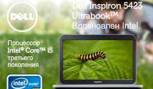 dell-ultrabook-flash-banner